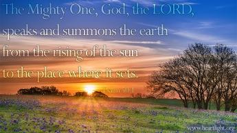 Psalm 50 1