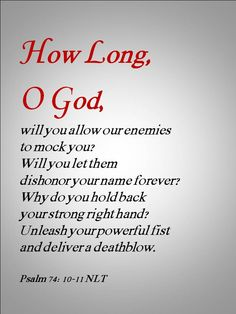 Psalm 74 how long