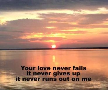 psalm 118 love never fails
