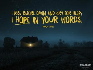 Psalm 119 145