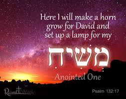 Psalm 132 david