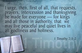 1 2 Tim pray